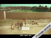 BBC Arabic Service - Football